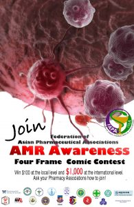 FAPA 2015 Antimicrobial Resistance Awareness Campaign echoing WHO 2015 Antibiotic Awareness Week - 4-frame Comic Competition - Twibon® Campaign - Commitment Action Against Antimicrobial Resistance